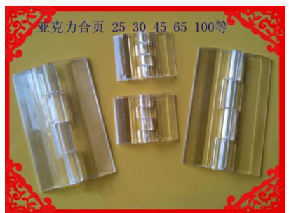 El acrílico transparente de bisagra / vidrio orgánico bisagra bisagra bisagra H3.0CM / plástico acrílico