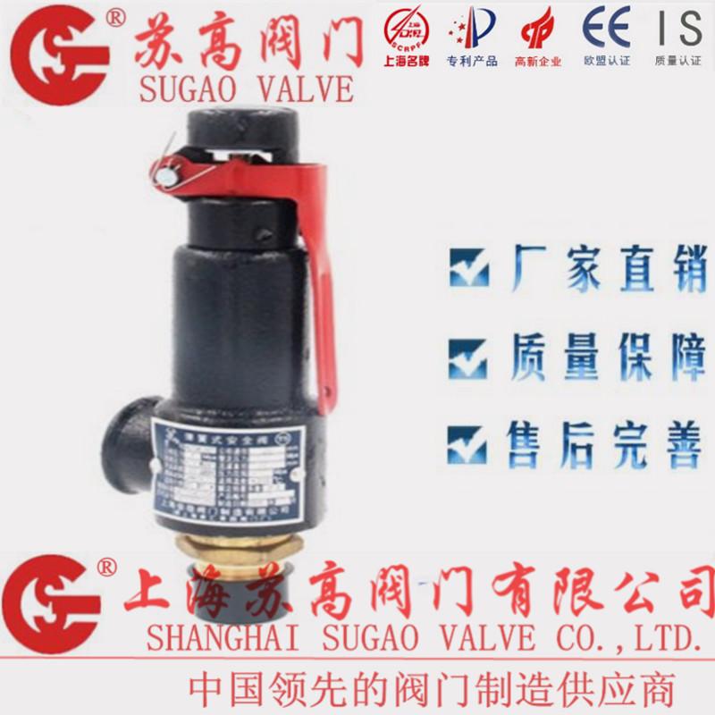 shanghai beiwen säkerhetsventil A27W-10TDN80 upptäckt genom att leverera paketet.