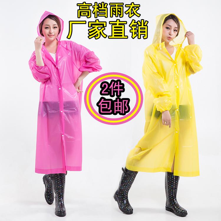 全新材料peva非一次性雨衣户外徒步旅游成人雨衣雨披男女旅行便携