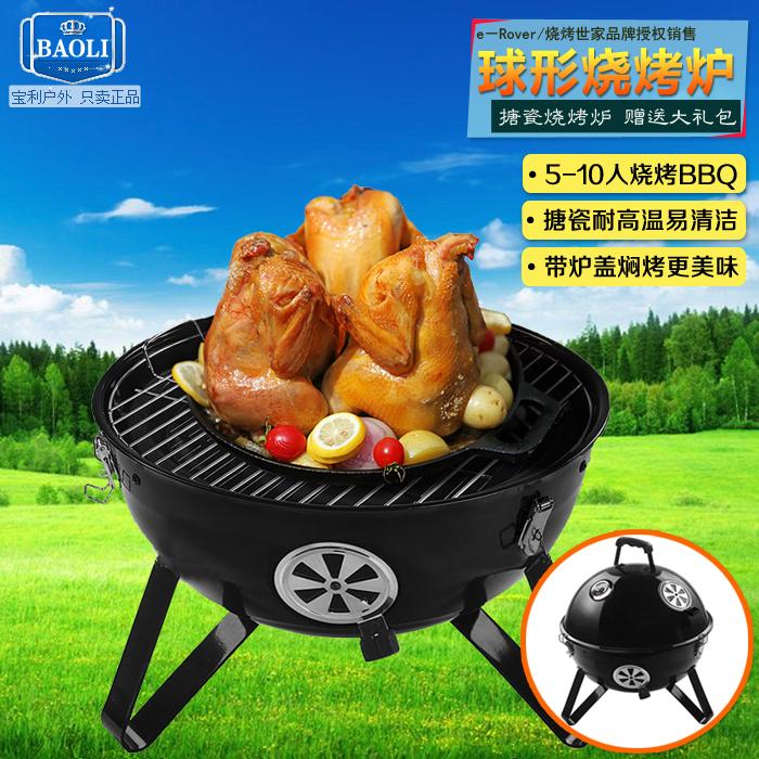 hautatud liha välitingimustes kaasaskantavat tüüpi liha elektripliidid, emaili, kes palli, barbecue - 5 - 10 - bbq süsi.