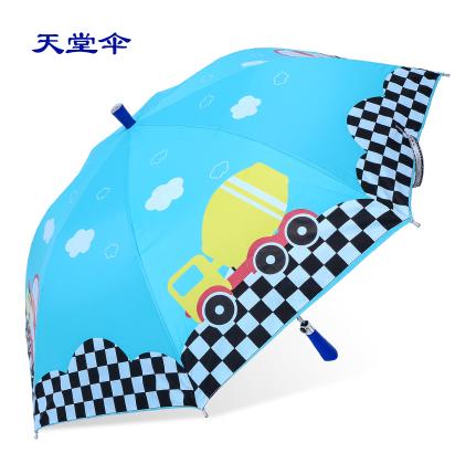 天堂伞超大加大男女士晴雨伞全钢加固半自动儿童伞男童中大童雨伞