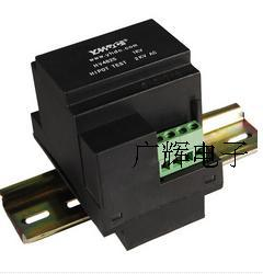 1500V/5V Holzer voltage sensor HV4825-1500