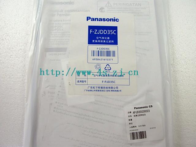 De kroon Panasonic luchtververser F-PJD35C deodorant filter F-ZJDD35C authentiek