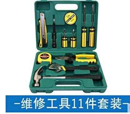 Car gift set, car supplies, vehicle load maintenance, automobile emergency kit, auto insurance company
