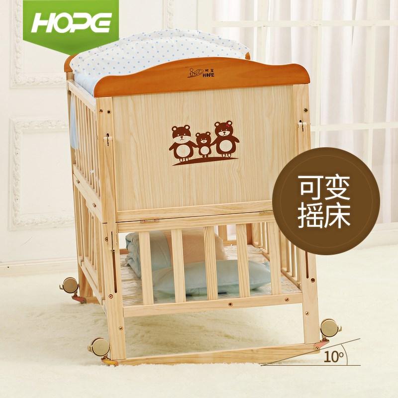 ω μωρό τα κρεβάτι ξύλο λίκνο κρεβάτι μωρό πολυλειτουργική ββ νεογνά με κουνουπιέρα, σέικερ στο κρεβάτι χωρίς μπογιά ημερολόγιο