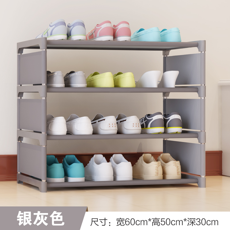 Modern simple dormitory desk, 4 layer fabric shoes shelf, simple multi layer small cabinet shoes, economical special LH49