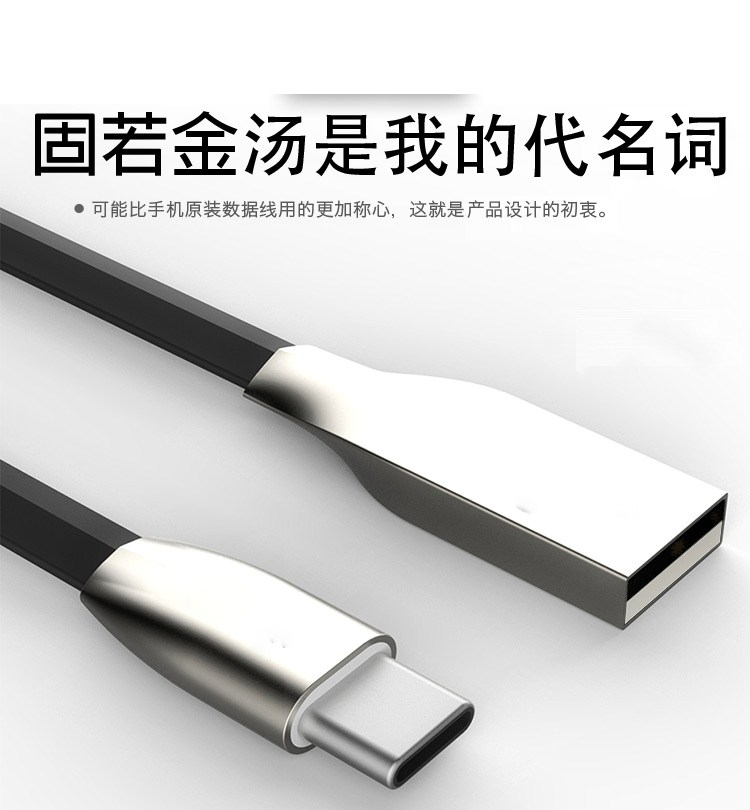 Jin S8S6M5PlusW909 mobile phone data line charging cable Type-C interface blind plug boutique
