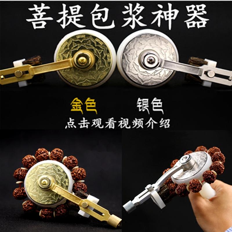 Genuine Wenwan brush small hand brush black bristle brush olive Vajra Bodhi gold silver brush bead artifact