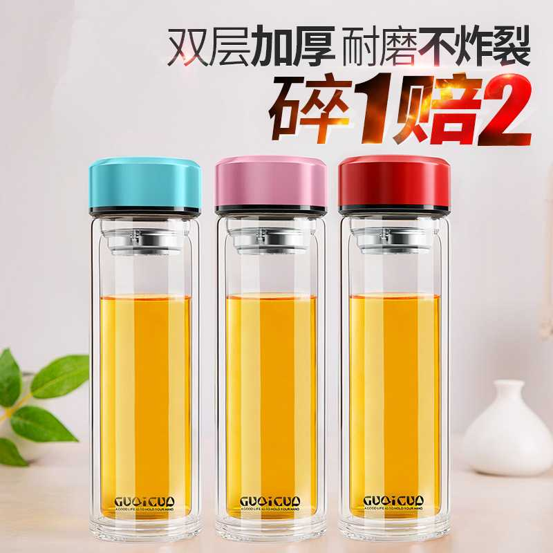 Heat preservation glass cup, transparent and portable, double layer simple anti dropping teacup, heat insulation vacuum cup cup thickening