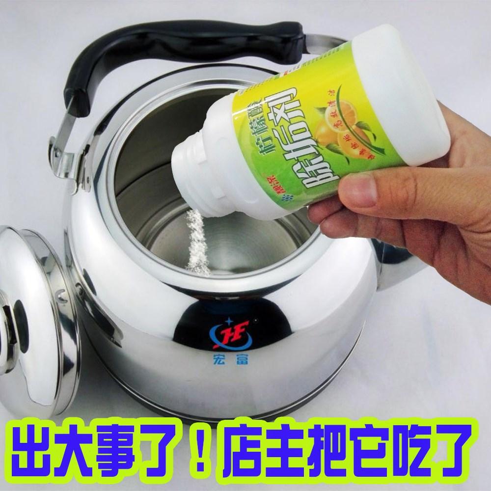 лимонная кислота электрический чайник моющих средств для очистки бытовых чайник шкала шкала падалью чище агент
