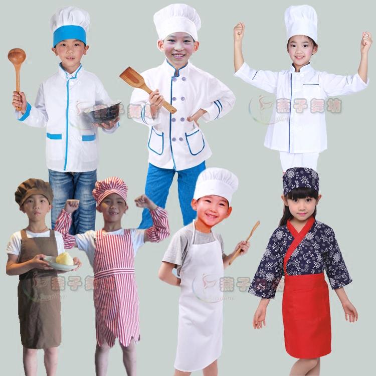 廚師圍裙110cm兒童職業體驗工作服幼稚園游戲演出服大小廚師面包師角色表演服裝