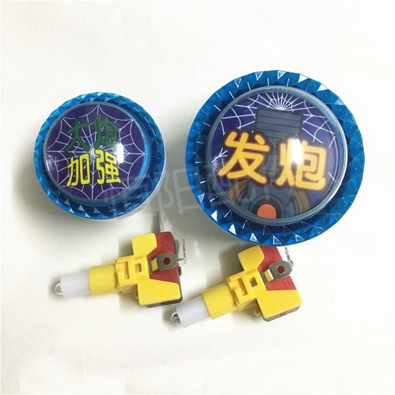 игра, дали ключовете на микропревключвателя жълто 二足 без таблетки бутон, квадрат е траен риба принадлежности