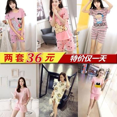 短袖睡衣女夏季纯棉韩版宽松甜美可爱学生两件套装夏天薄款家居服