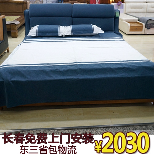 Double bed washable soft cloth with soft green on bed bedroom furniture in Jilin Changchun package delivery package mail