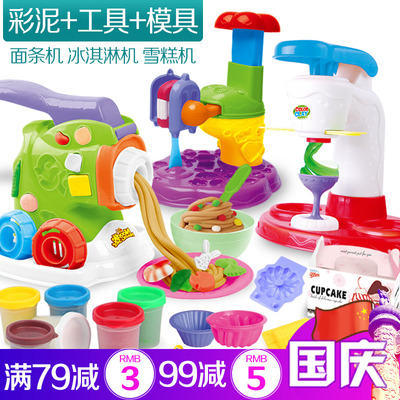 Non-toxic Clay Plasticine color mold tool set 3D children ice cream ultra light clay pasta machine toy girl