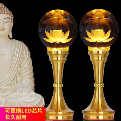 佛教用品水晶玻璃莲花灯佛供灯led七彩长明灯佛前供灯佛灯莲花灯