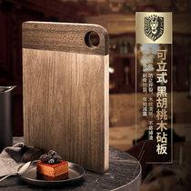 德国韦诺森实木菜板 厨房家用长方形木砧板 宝宝辅食切菜板案板