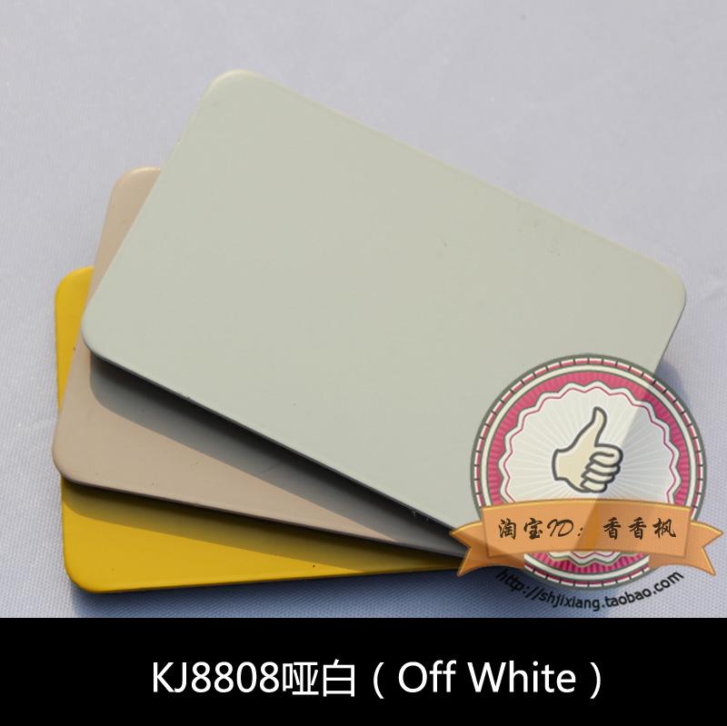 a valódi 铝塑 shanghai kedvező 3mm8 selyemből vagy fehér külső fala reklám a falakon belül háttérbe
