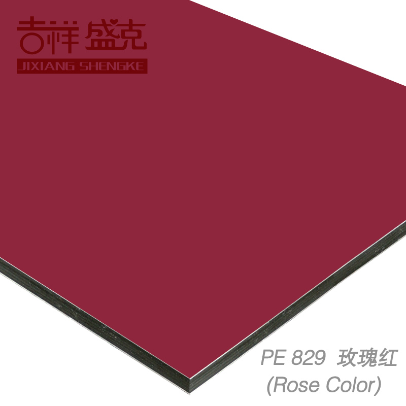Auspicious Sheng g 4mm15 rose red wire aluminum plate exterior wall advertising plate
