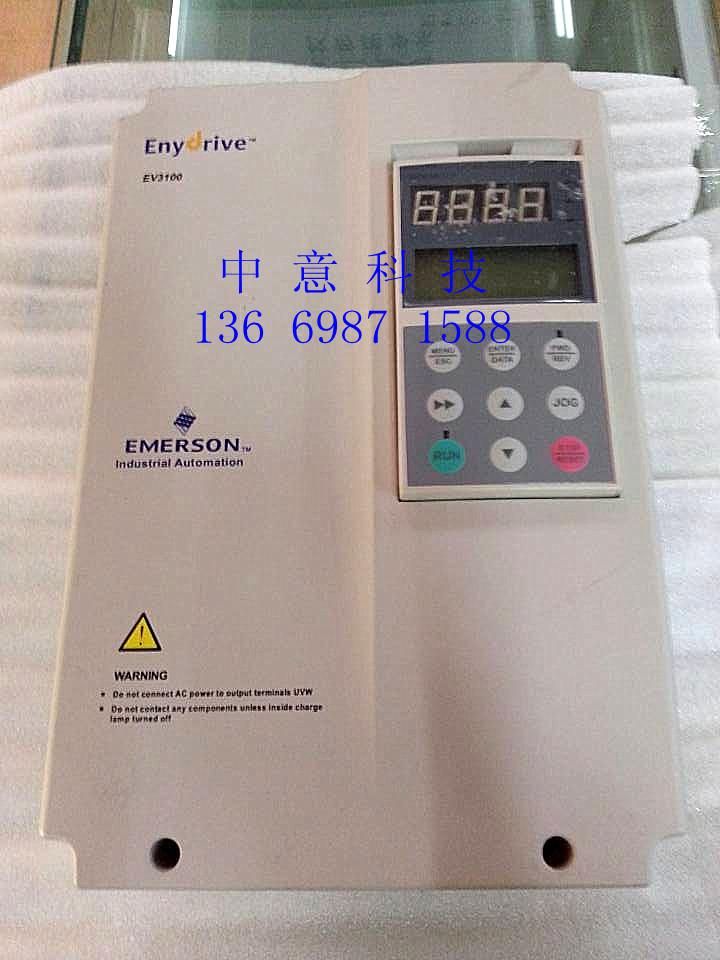 F3A4B2EZ1LCD panel LCD panel EV3000EV3100 ascensor de Emerson