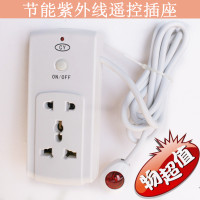 Remote control switch with memory socket / wireless remote control switch socket / infrared remote control universal socket