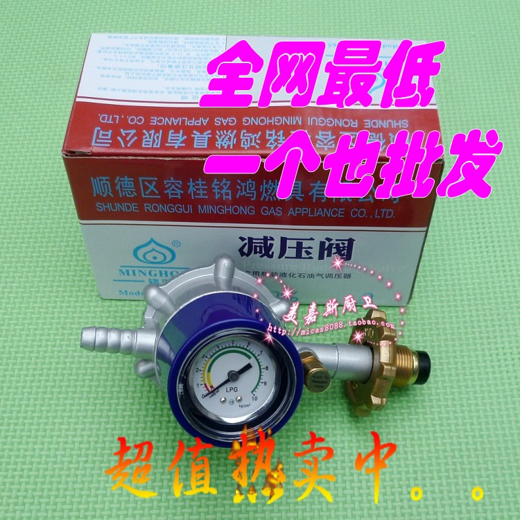 Taiwan valve, a new type of explosion proof valve