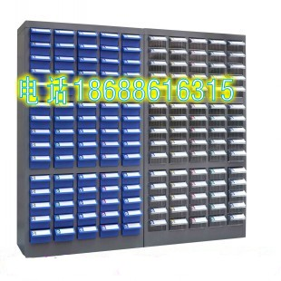 75 extracting non door parts, cabinet, component cabinet, material cabinet, drawer type sample, efficiency screw, classification tool cabinet