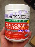 Australia direct mail Blackmores glucosamina Viartril 1500 mg de glucosamina.
