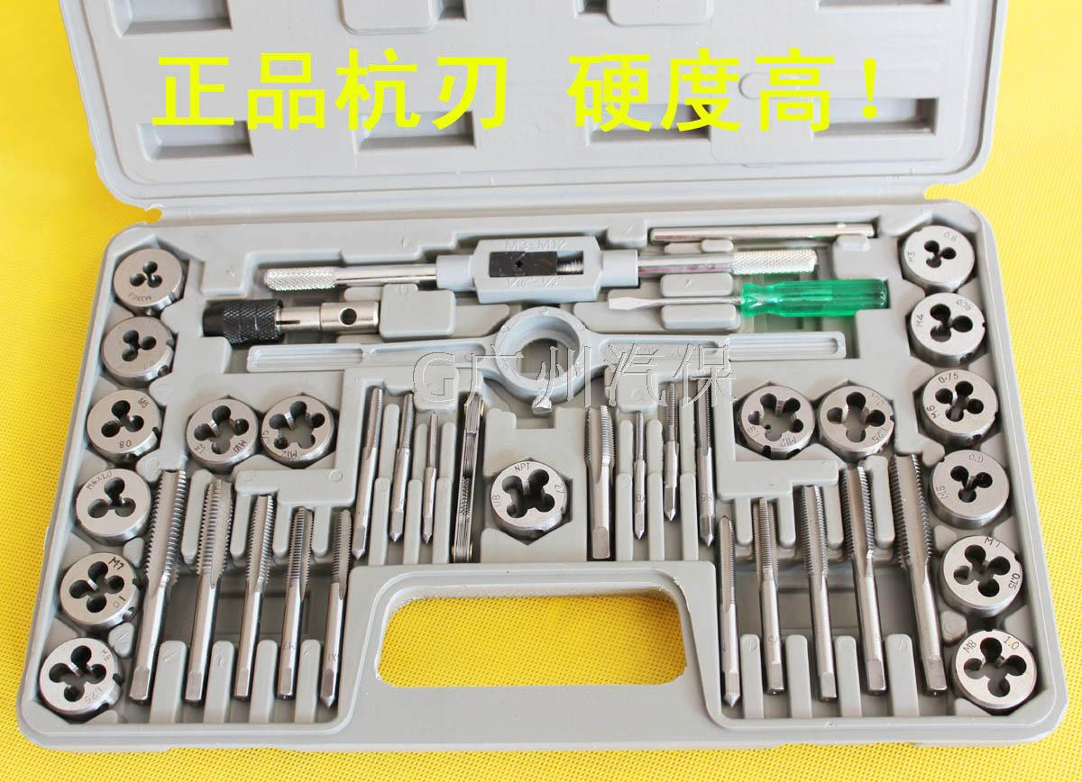 Metric 40 set screw wrench tap and die set combination of alloy steel screw machine with circular hinge wrench
