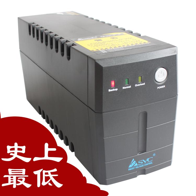 4. Automatische ständige gebühren - und verlängern die lebensdauer der batterie