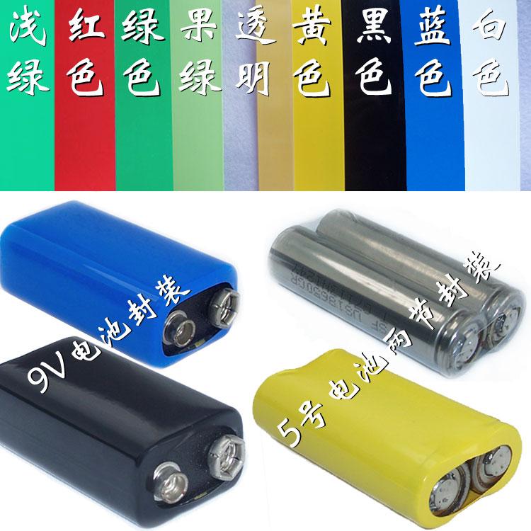 El tubo ancho 40mmPVC AA batería doble batería 9V paquete paquete único festival de batería
