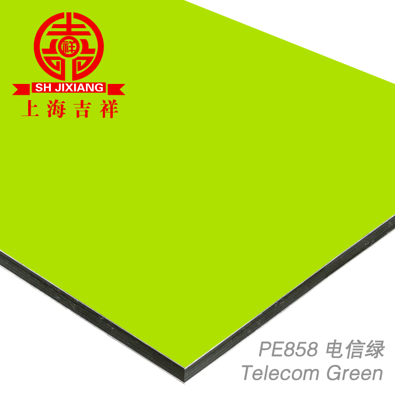 Shanghai auspicious 3mm10 silk / Telecom green aluminum plastic plate exterior wall advertising background dry hanging board (genuine)