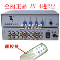 Audio switcher, video switcher, AV switcher ~ security monitoring, 4 in 2 out with remote infrared switching