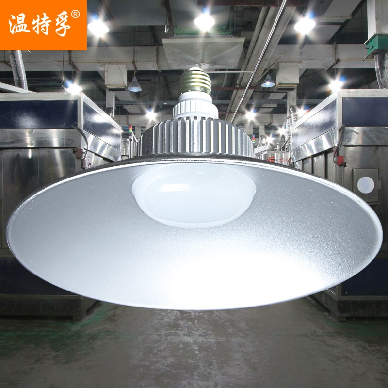 40W-100W lamp explosion proof for ceiling lighting of warehouse in workshop of chandelier LED workshop lamp factory