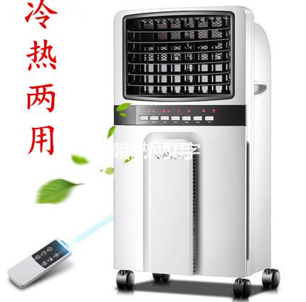 De nieuwe airco voor koeling en verwarming van de opwarming van de aarde voor huishoudelijke verwarming met stomme verwarming fan van elektrische verwarming.