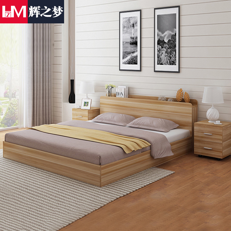 Plate type double bed tatami bed 1.5 m bed 1.8 wooden mosaic bed simple modern high box storage bed