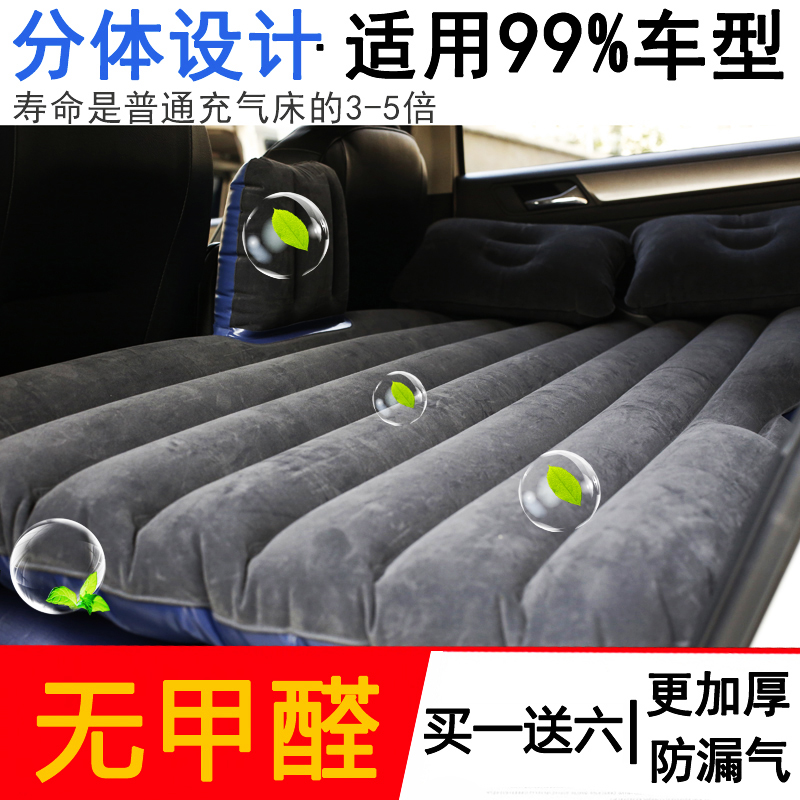 Ford sky tyrant Ranger GM folding car inflatable car in the back row bed Che Zhenchuang