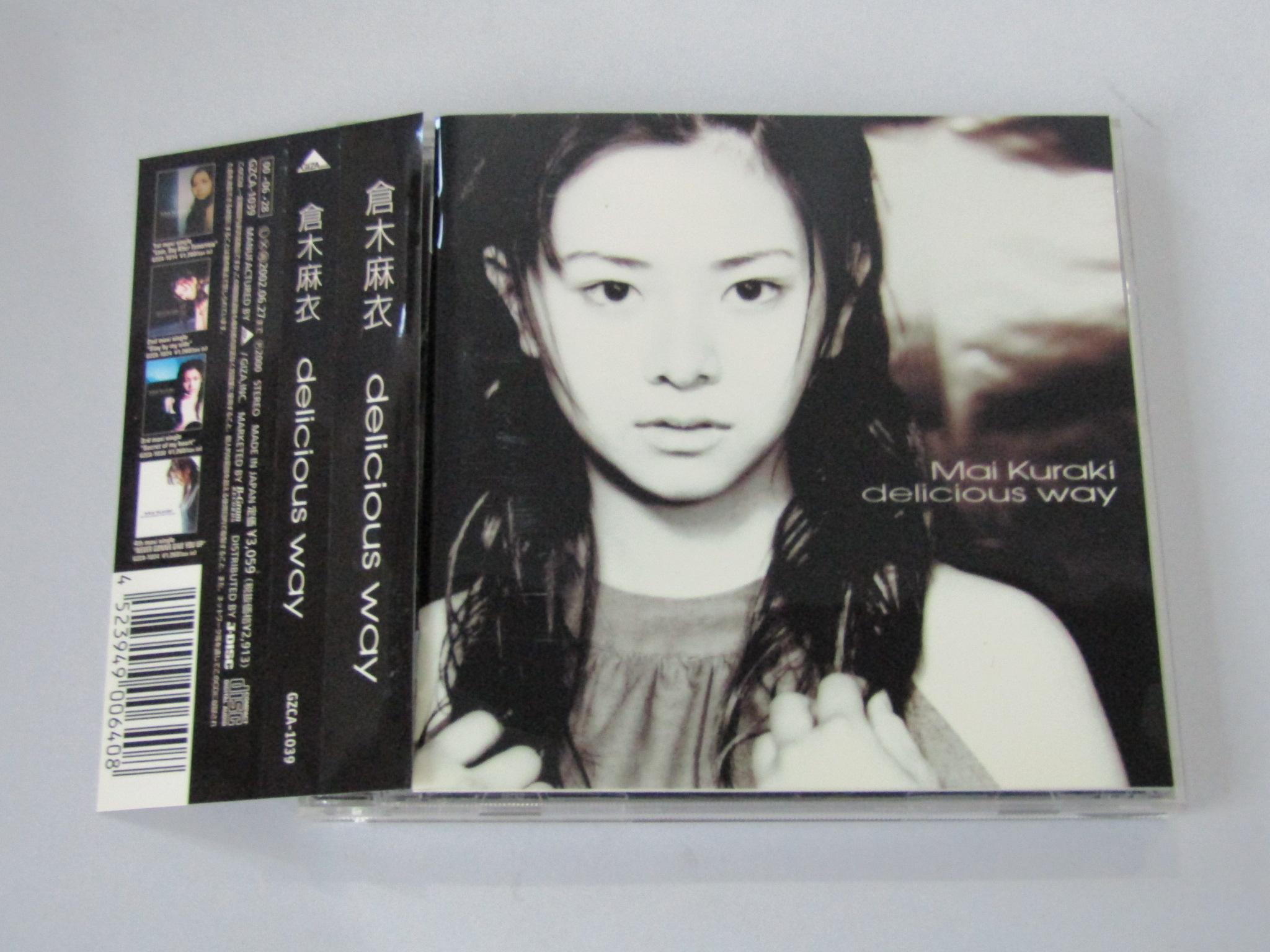 Mai Kuraki deliciousway Mai Kuraki, opened Z144 version