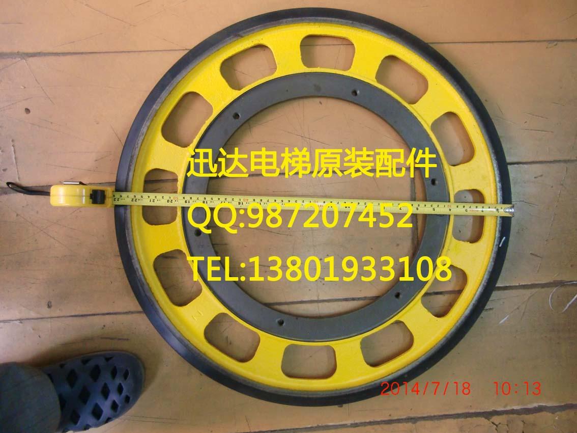 シンドラーエレベータ部品9300、9500、SWE摩擦車輪