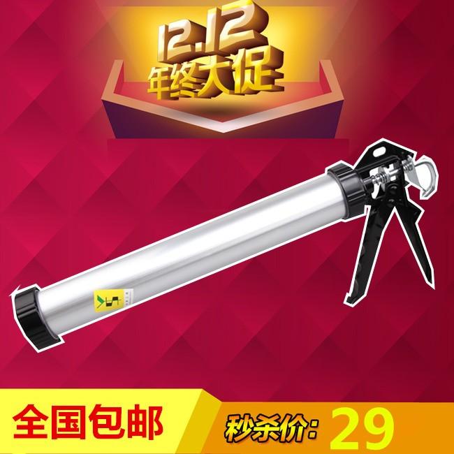 paksu alumiinia 16 tuuman rakenne liimapistooli pehmeä silikageeliä lasi - muovi - ase pehmeä paketti purkkaa liimapistooli liima - ase