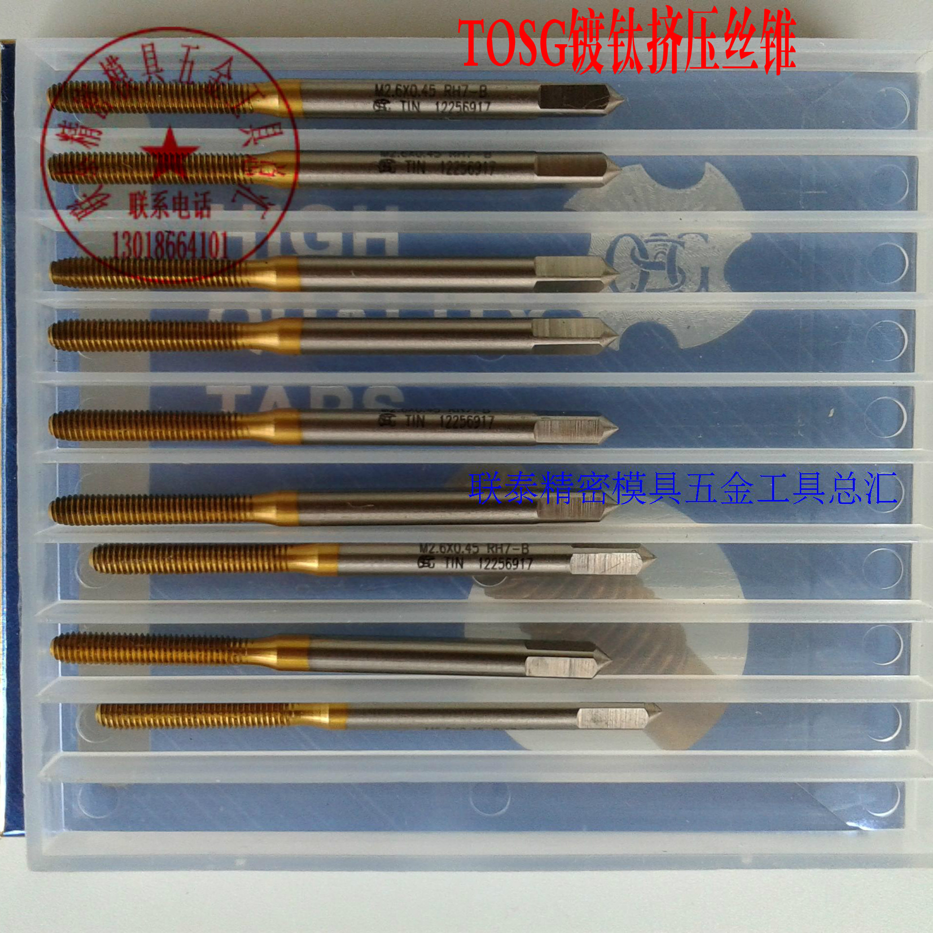 TOSG Ti M2.3X0.4M2.5X0.45M2.6X0.35 import squeeze tooth extrusion screw tap chipless tap