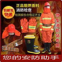 من خلال إطفاء الحريق الملابس الواقية خمس قطعة مجموعة الكبار نجاة مجموعة مكافحة الحرائق ارتداء معدات مكافحة الحرائق التدريب المهني