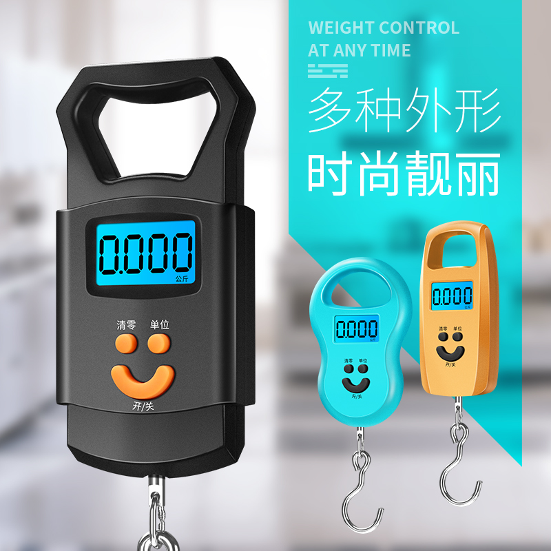 Portable portable express called electronic hand 10kg high precision hook spring balance, mini is called fair conscience scale