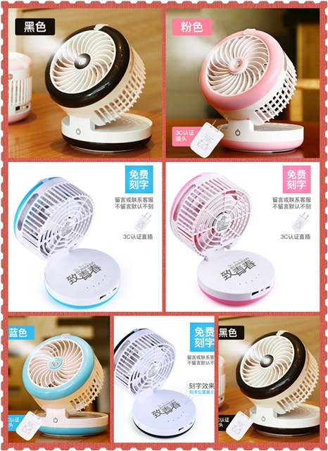 USB air conditioner small fan, mini rechargeable lithium battery, mute portable portable student outdoor K5