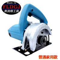 Small household saw saw cut wood saw cutting machine small stone cutting machine cutting machine cutting machine of marble tiles