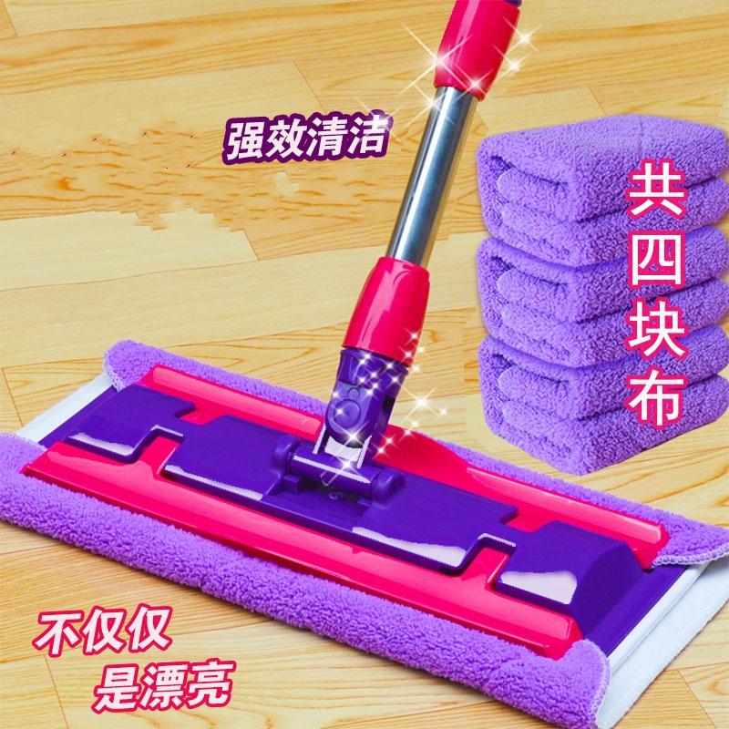塗布タオル雑巾薄型モップを挟んで床フローリングたタオル専用拖布塵ツイモップ家庭用