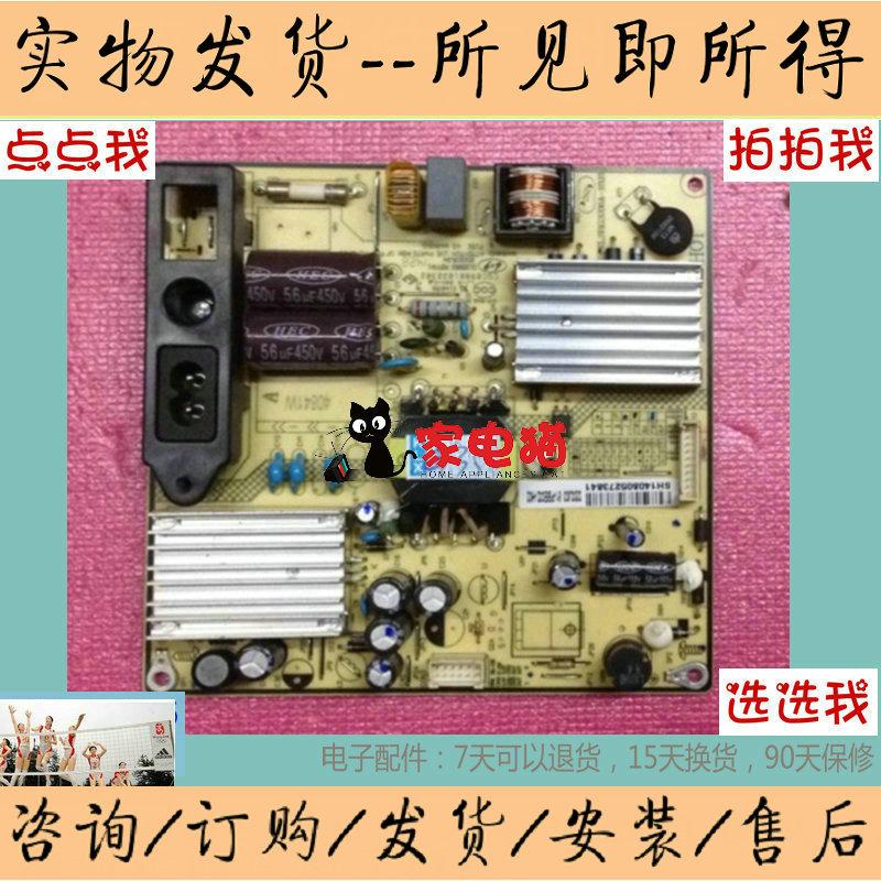 L my2250 + haute tension d'alimentation de la plaque de TCLL32F2510E32 pouces de la télévision à écran plat à cristaux liquides d'alimentation / de carte mère /