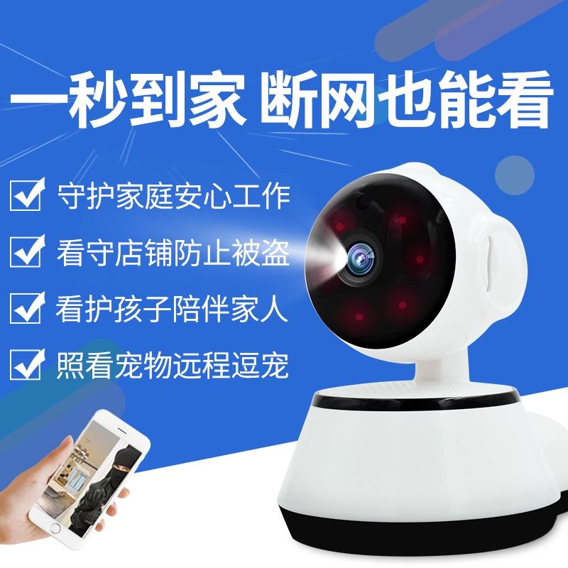 الشبكة اللاسلكية الذكية الكاميرا هد كاميرا مصغرة واي فاي الهاتف المنزلية عن بعد الروبوت رصد