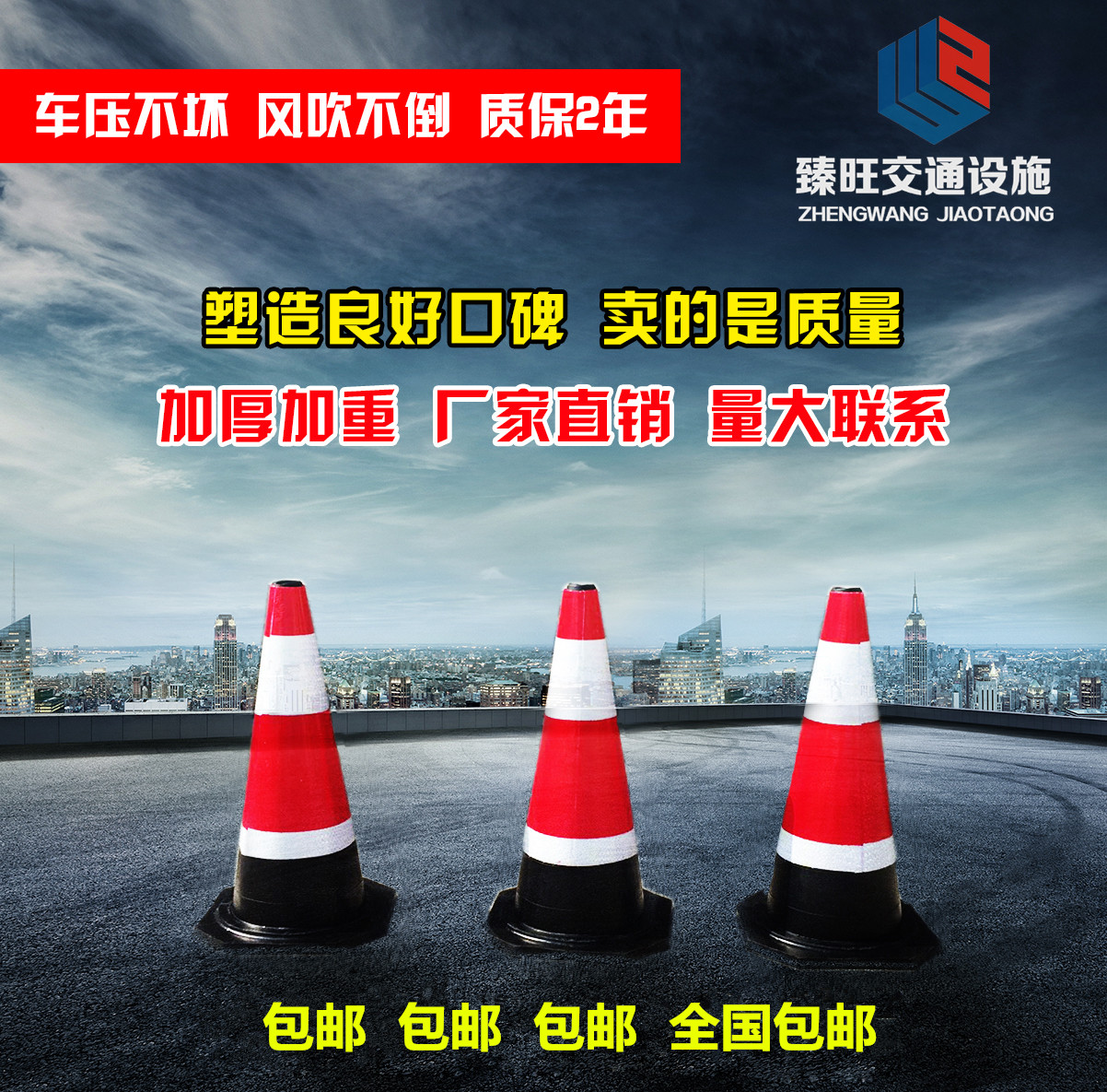 Package 70cm rubber road cones, ice cream cones, barricades, cone barrels, conical drums, warning posts, pile cones, traffic facilities