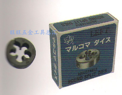 Japan imported /LIGHT yuan die die 1/2W12 system